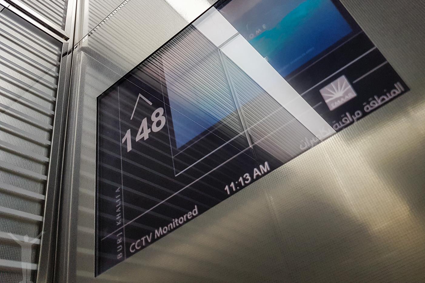 Världens snabbaste hiss till våning 148