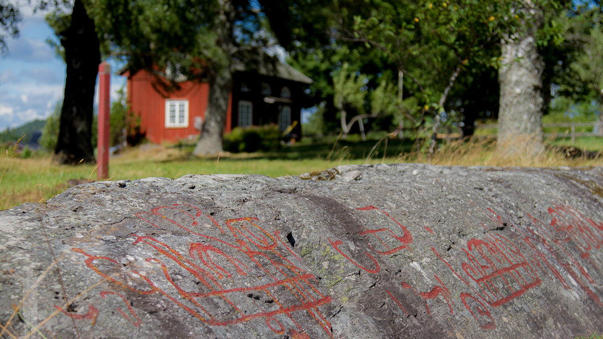 Hällristningar, Högsbyn Tisselskog