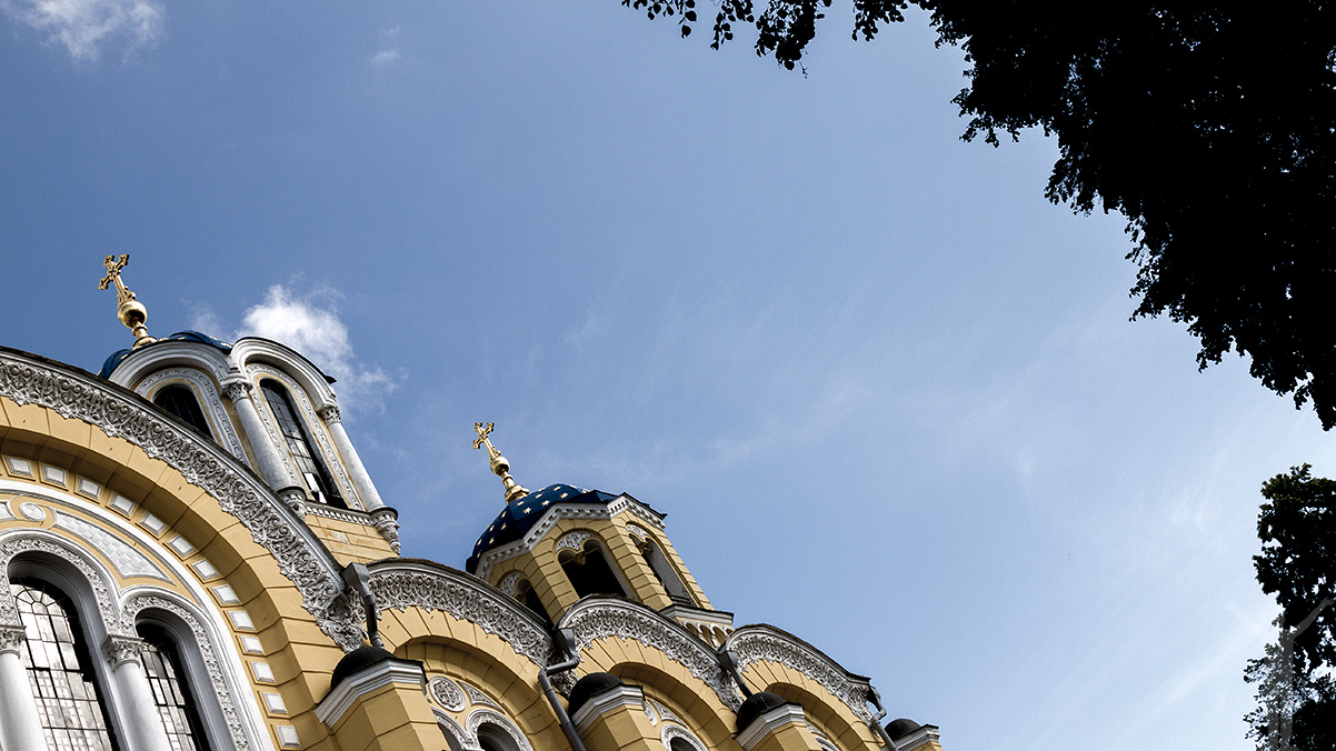Putsade fasader i Kiev