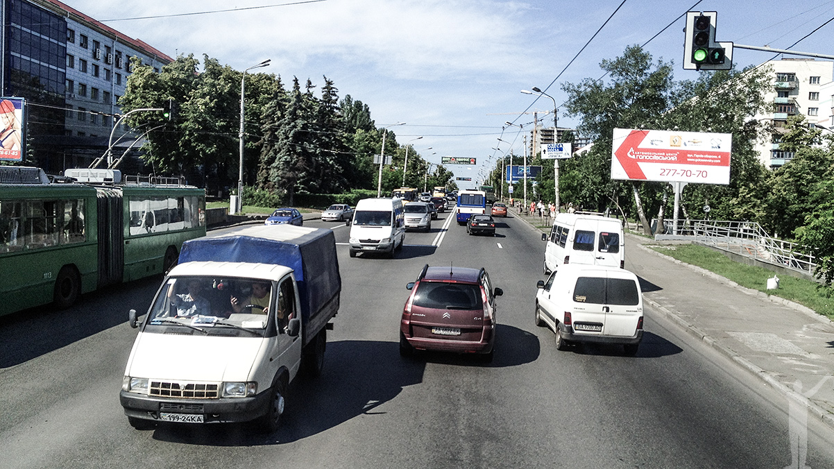 Gata i Kiev