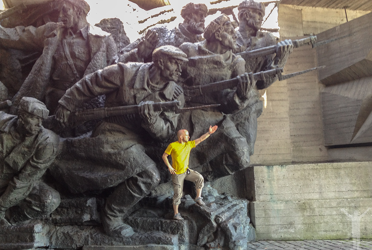 The Ukrainian State Museum of the Great Patriotic War