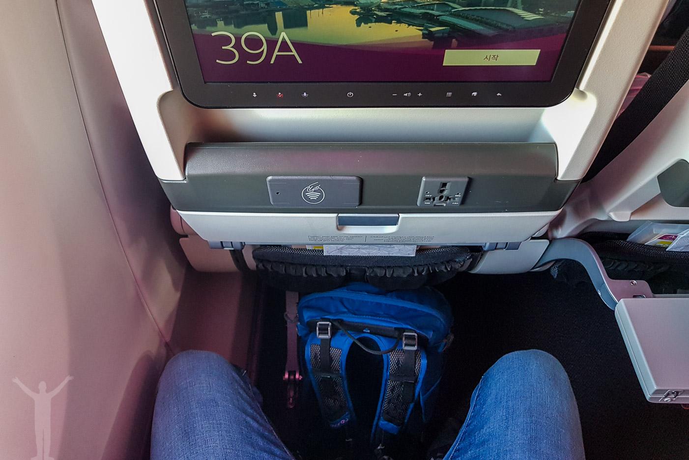 Benutrymmet på Qatar A350