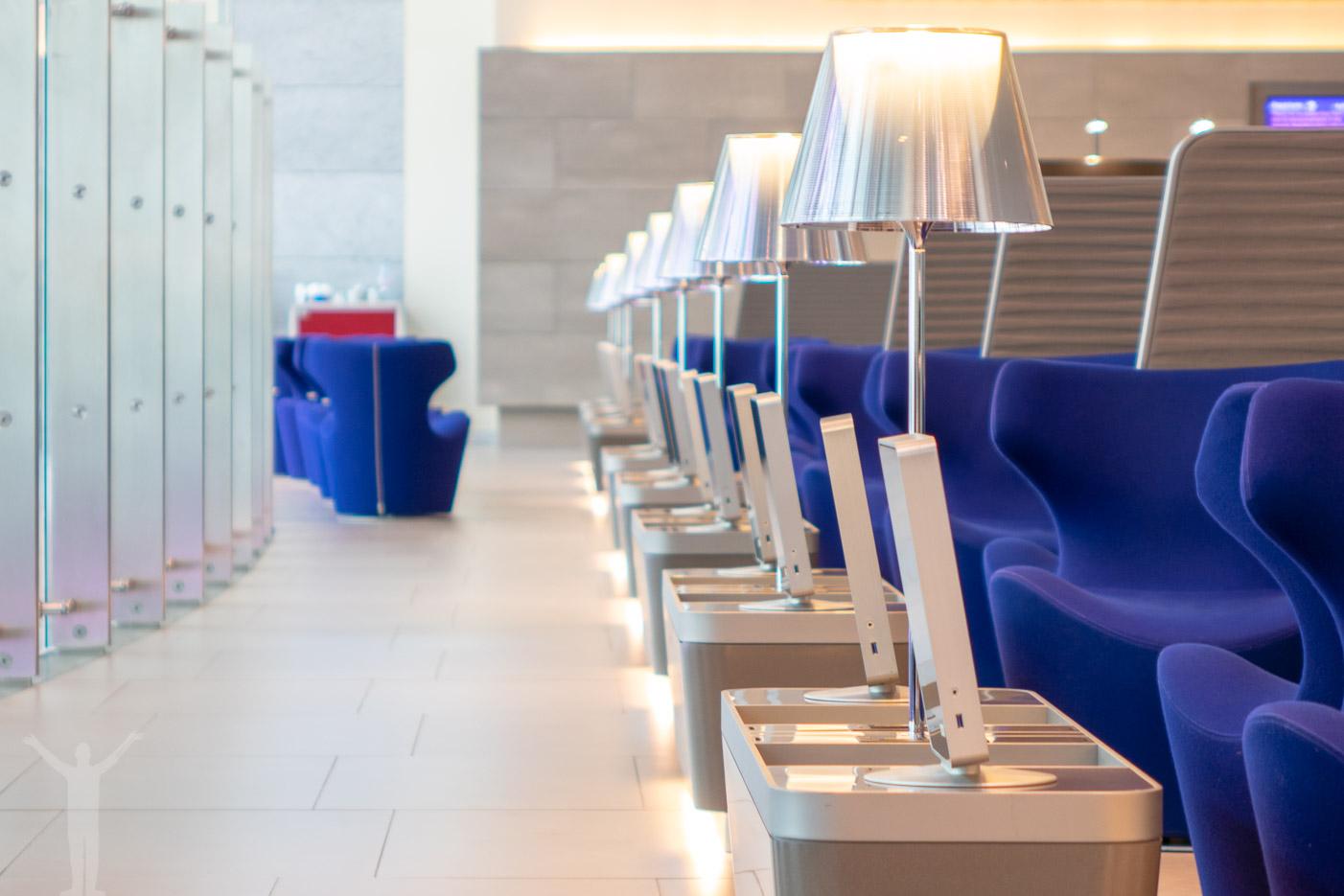 Stilrent och städat i Al Mourjan Business Lounge - världsklass!