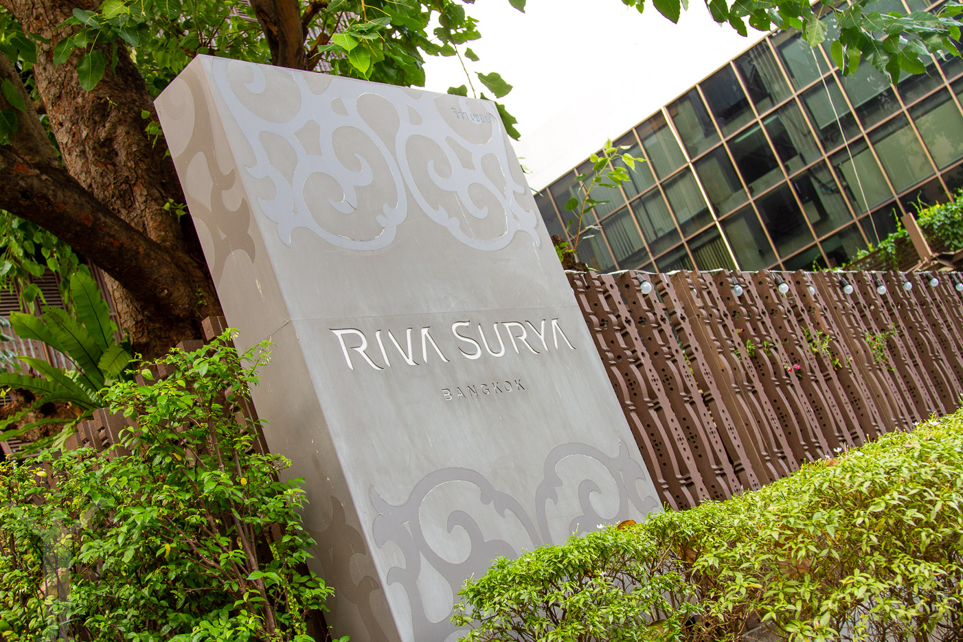 Hotel Riva Surya, Bangkok